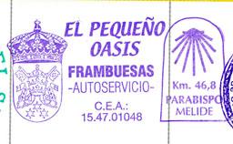 stamp15
