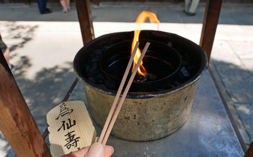 京都・東山 六道珍皇寺に「六道まいり」