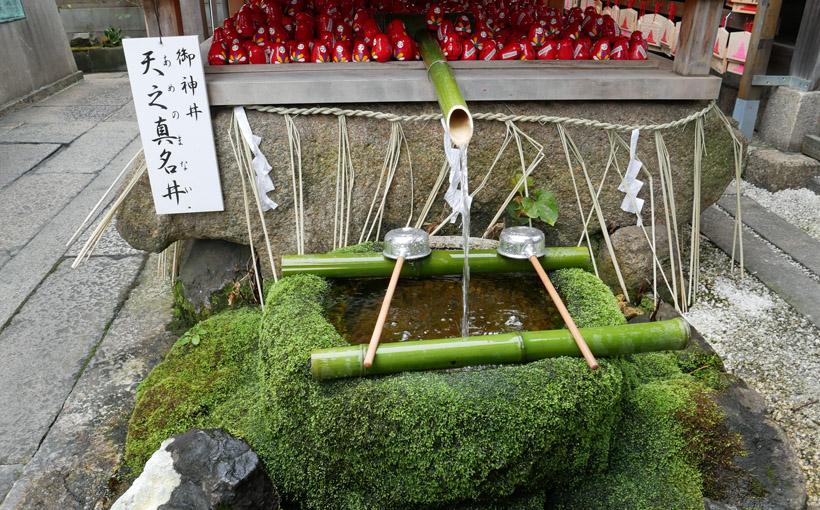 京都人の密かな愉しみ その8 市比賣神社の名水「天之真名井」
