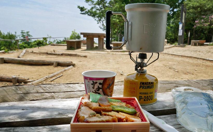 ポンポン山 間に合ったクリンソウと「ikari」の鶏てりやき丼