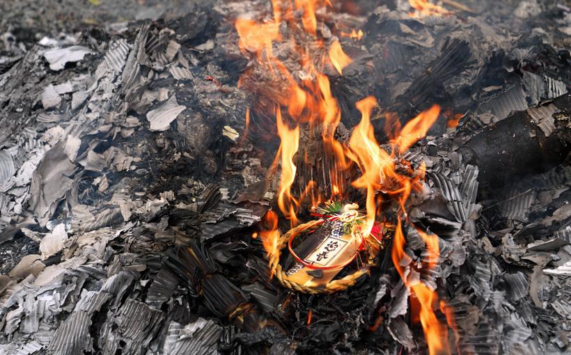 「ツール・ド しまもと」 水無瀬神宮のどんど焼き