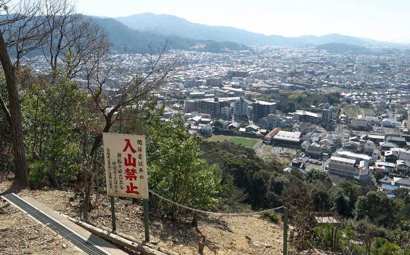 「妙法」 松ヶ崎東山・西山と宝ヶ池、深泥池