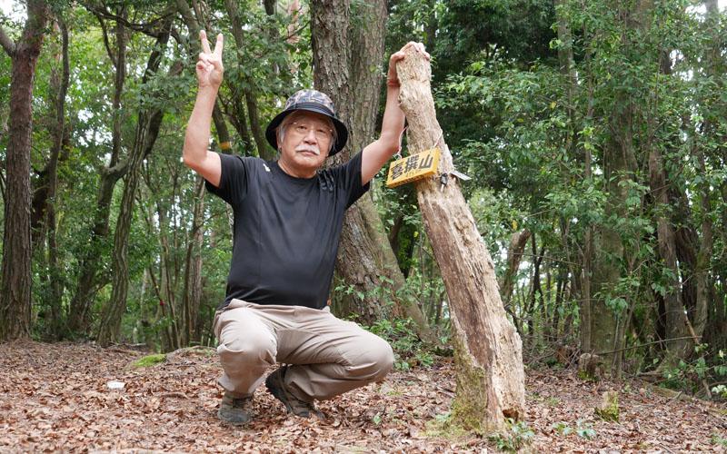 京城勝覧を巡る 第五日 喜撰山に喜撰法師を訪ねる